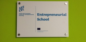 SEECEL's  2nd Entrepreneurial Camp
